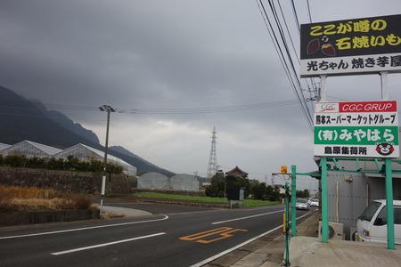 2-光っちゃん焼き芋DSC09463