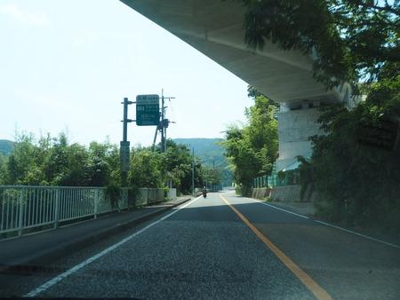 4-長崎市芒塚町 エンネックス 月と太陽の酵素カフェP7163084