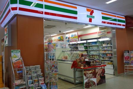 2-羽田空港セブンイレブンDSC01690