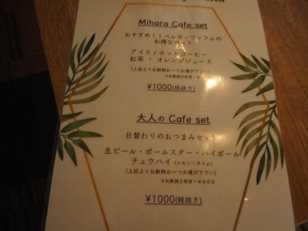 6-長崎市三原町 Cafe GivernyP8090895