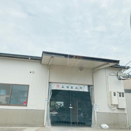 2021.08.04 諫早市飯盛町 カコイ食品IMG_4574