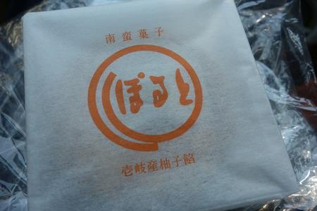 11-松浦海のふるさと館DSC02155