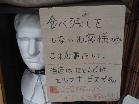 2021.07.03長崎市琴海 ぷっちょ鶏P6133567