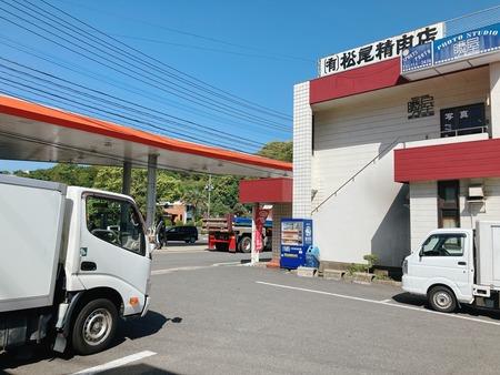 2021.07.18長崎市西海町 松尾精肉店IMG_3511