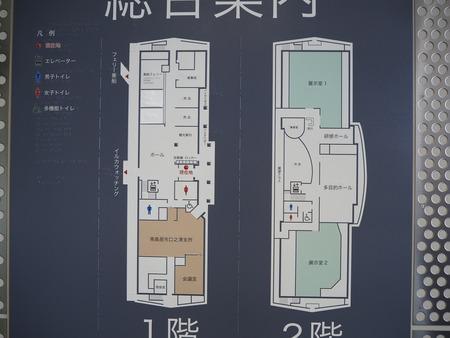 1-口之津ターミナル 地図P3202216