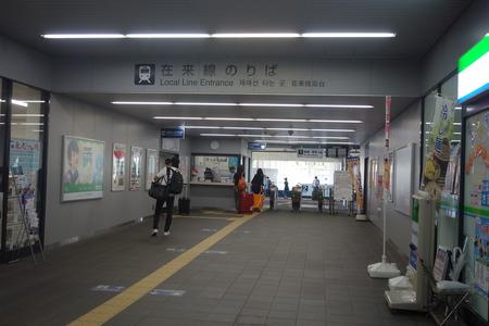 2-中央軒DSC02199
