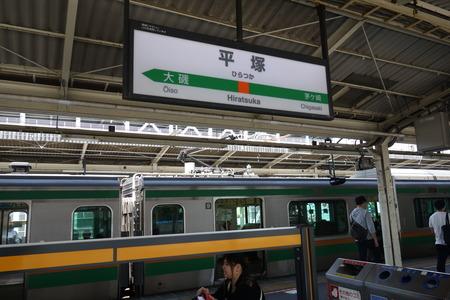2−平塚駅DSC02266