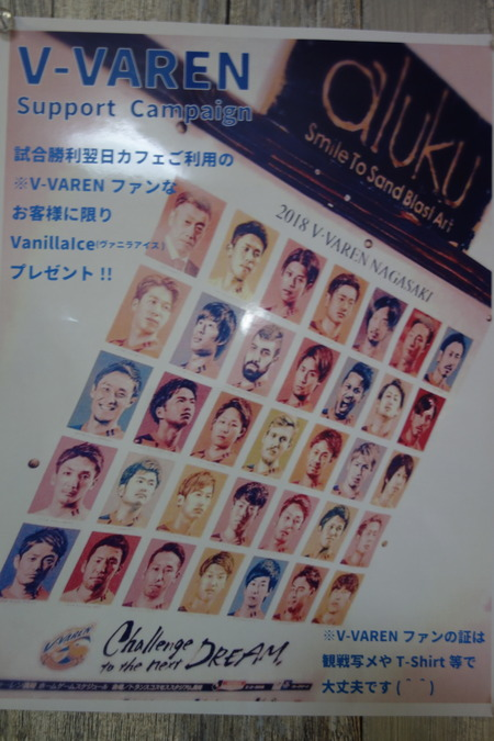 1-aluku cafeDSC04783