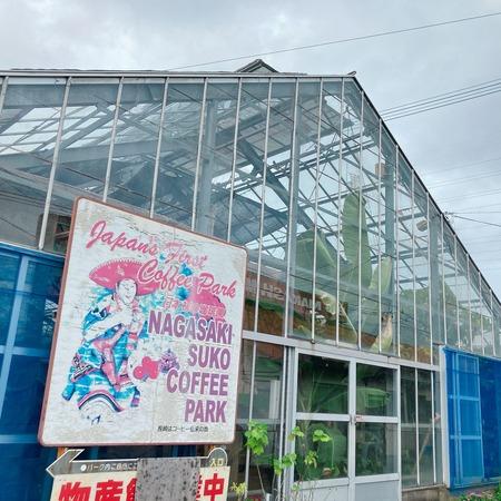 2021.08.24 大村市 須古珈琲スコーコーヒーIMG_5943