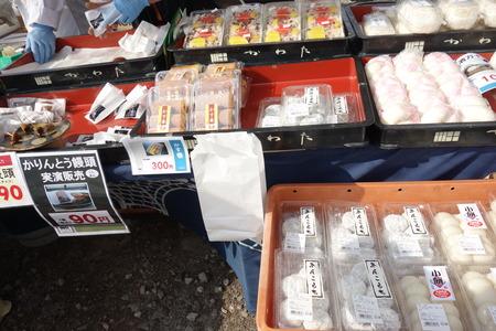 15-長崎県漁連DSC05814