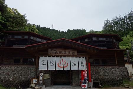29-雲仙 仁田峠 ミヤマキリシマDSC06966