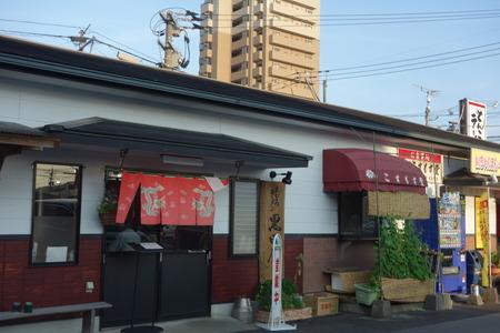 2-黒田屋DSC00683