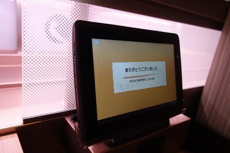 10-竹林 時津エクスプレスDSC04863