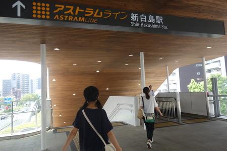 5-アストラムライン新白島駅DSC02258