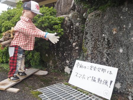 30-波佐見町 鬼木棚田かかしPA060321