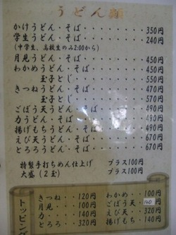 ko-8DSCF5792