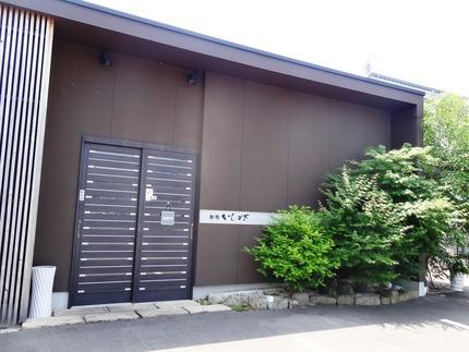 4-いしがきDSC09887