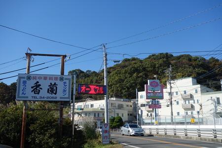 2−香蘭DSC04469