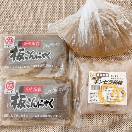 2021.08.04 諫早市飯盛町 カコイ食品IMG_4601