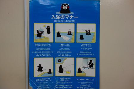 6−くまモンDSC00737