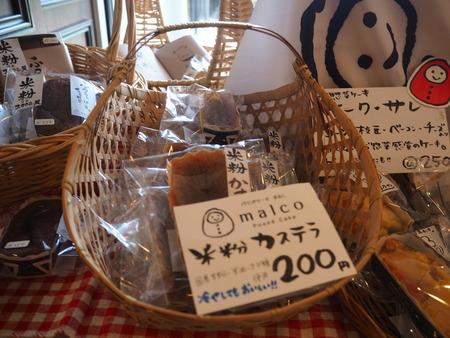 5-malco まるこP7244385