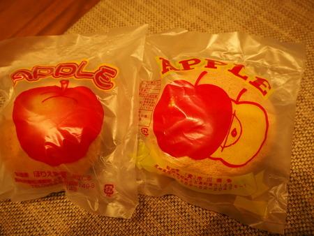 15-上五島カミティ ヤキリンゴPB211229