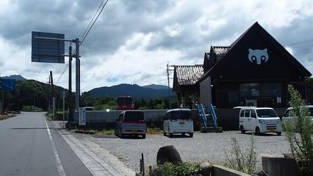 3-雲仙市国見町 たぬき山饅頭P8075569