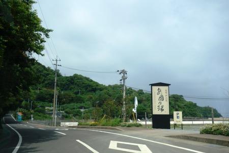 4-島風の湯DSC00340