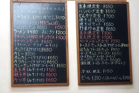 12-長崎市田中町 大川食堂DSC06593
