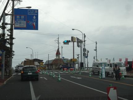 2-小浜温泉望洋荘DSC08929