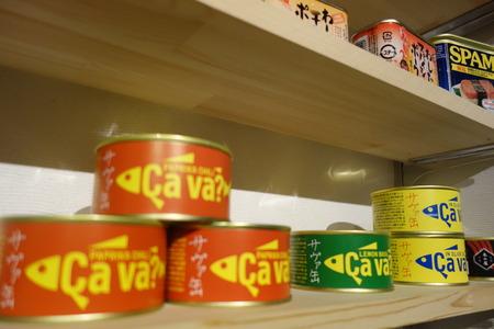 7-長崎市矢上町 缶詰BER來DSC06551