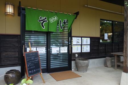6-愛菜館DSC00926