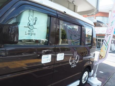 2-長崎市琴海町 菓子工房Lepus P7163059