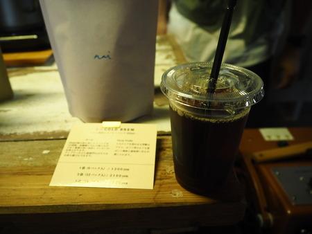 16-諫早市幸町 naiコーヒーP8050436