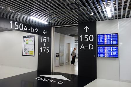 8-成田空港DSC03868