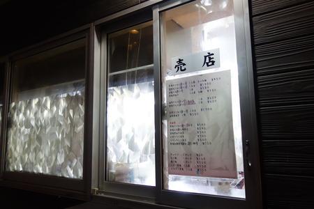 4−鶏の白石DSC09814