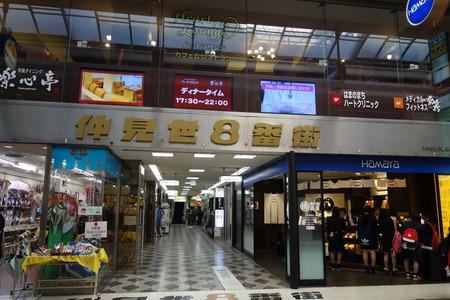 2−金の天ぷらDSC03410