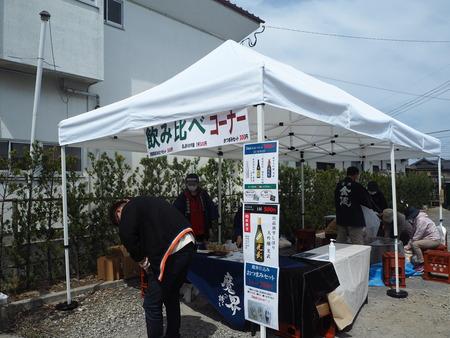 19-7-佐賀県 肥前浜宿 酒まつりP3274523