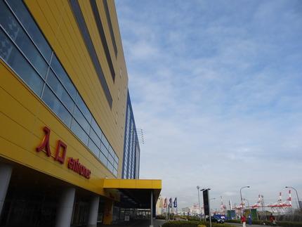 7-IKEADSC00107