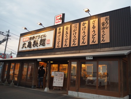 2021.05.10 丸亀製麺 諌早P4276986