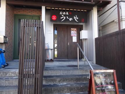3-うしのやDSC07212
