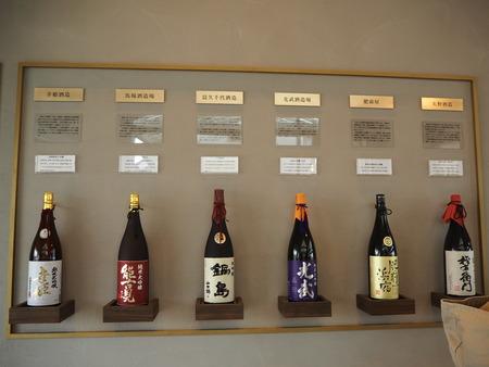 13-7-佐賀県 肥前浜宿 酒まつりP3274396
