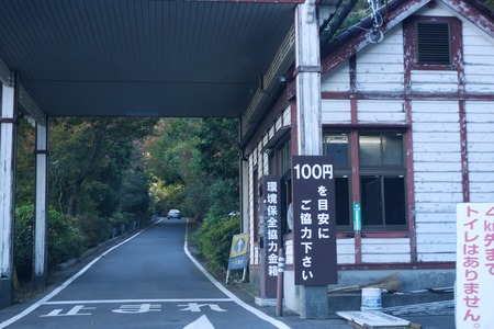4-雲仙仁田峠DSC07574