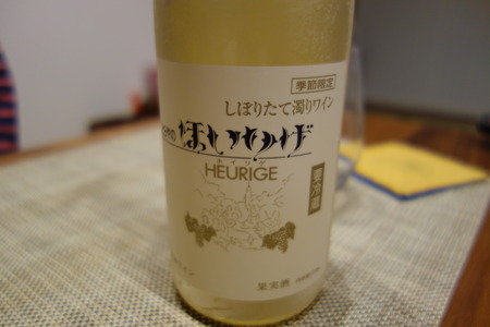 1-ほいりげワインDSC09266