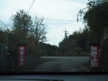9-長崎県諫早市目代町 わかのやPC056636