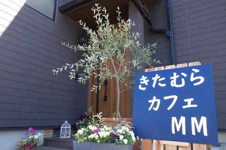 4-きたむらカフェmmDSC08307