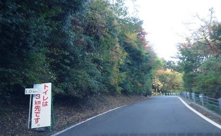 5-雲仙仁田峠DSC07577