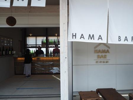 8-7-佐賀県 肥前浜宿 酒まつりP3274384