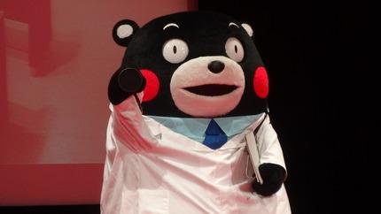 33-くまモンDSC01905