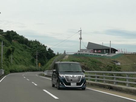 6−多良岳オレンジかいどう 海道しるべIMG_20190921_134525